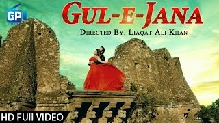 Pashto New Hd Film 2017 | GUL E JANA | Ful Trailer Hd 1080p - By Aryan Khan | Rashed Naz | Afreen