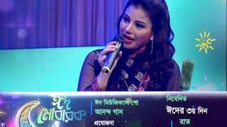 Farhana Nisho with Kumar biswajit (Promo)