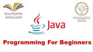 01 - Java Programming for Beginners - What is programming ?