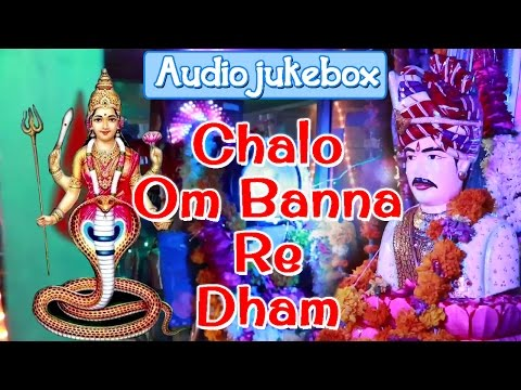 CHALO OM BANNA RE DHAM Full Audio Songs Rajasthani Songs 2015 Nagnechi Mata Marwadi Bhajan