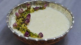 طرز تهیه خوشمزه ترین شیر برنج | Rice Pudding Persian Recipe