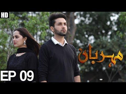 Xxx Mp4 Meherbaan Episode 9 Aplus ᴴᴰ Top Pakistani Dramas 3gp Sex
