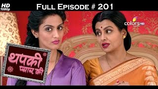 Thapki Pyar Ki - 12th January 2016 - थपकी प्यार की - Full Episode (HD)