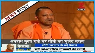 Exclusive Interview: Sudhir Chaudhary in conversation with UP CM Yogi Adityanath