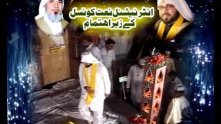 Sultani Sound(International Naat Counal)2012 Urs Pak Mahboob Hasn Gilani PArt 01.flv