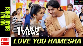 Love You Hamesha Odia Movie || Mu Aji Bhari Khusi | Official Video Song | Arindam, Sritam, Anisha