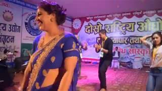 Manju Poudel मंजु पौडेलको धमाकेदार प्रस्तुति बुटवलमा 2074