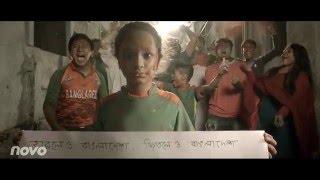 Janer Desh Bangladesh - Song by Tanjib Saroar