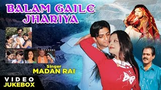 BALAM GAILE JHARIYA |Madan Rai| |Bhojpuri Video Songs Jukebox 2017| T-Series HamaarBhojpuri