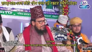 ভারতে 90 লক্ষ মুসলিম হবার কাহিনি।মাওলানা আবু সুফিয়ান আবেদী আল-কাদেরী Music plus waz HD