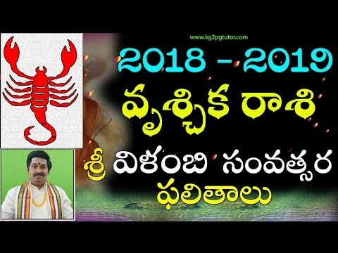 వృశ్చిక రాశి 2018 to 2019  Vrishchik Rashi Scorpio Horoscope Telugu Rasi Phalalu