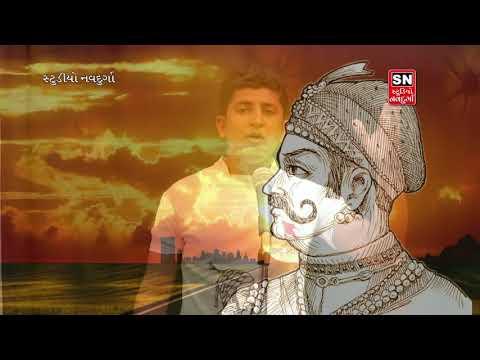 Xxx Mp4 Hindu Gaurav Gatha New Song Singer Mohan Ahir Mukesh Ahir 3gp Sex