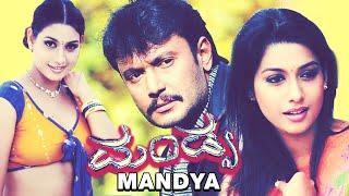 Mandya 2006 Full Kannada Movie | Darshan | Rakshitha | Radhika | Kannada Movies Online