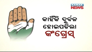 Panchayat Poll: Congress To Review Their Result In Election