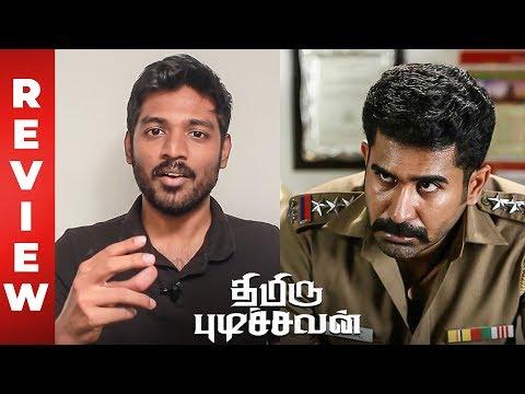 Xxx Mp4 Thimiru Pudichavan Review By Maathevan Vijay Antony Nivetha Pethuraj 3gp Sex