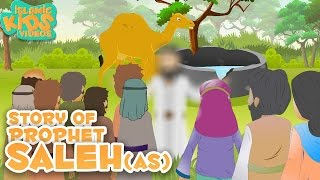 Islamic Kids Stories | Prophet Saleh (AS) Story For Children | Prophet Stories for Kids Subtitle