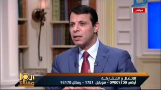 محمد دحلان على قناة دريم Dream 2  بتاريخ 2016/10/23