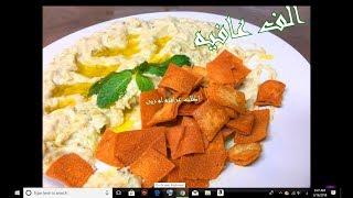 جاجيك الباذنجان  سريع ومشهي , اكلات عراقيه ام زين ,  IRAQI FOOD OM ZEIN