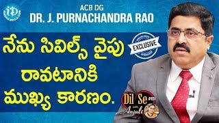 ACB DG Dr.J.Purnachandra Rao Exclusive Interview || Dil Se With Anjali #101