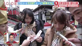 Ayana & Kinal JKT48 di Kumamoto TV Japan