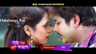 Sehejadi Sehejadi Love Pain Kuch Bhi Karega HD Video