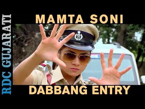Xxx Mp4 MUST WATCH Mamta Soni DABBANG ENTRY Bewafa Sajan New Gujarati Movie 2016 3gp Sex