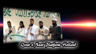 Promo Mehfil e Zikr e Ahl e Bait 06-11-2015  Syed Zabeeb Masood & QNPH
