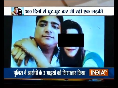 Girl Alleges of Sexual Harassment by Facebook Friend