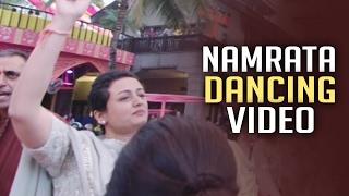 Super Star Mahesh Babu Wife Namrata Shirodkar Dancing Video | TSR Grandson Keshav Wedding Party