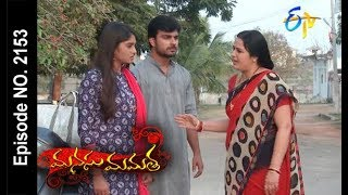 Manasu Mamata | 15th   December 2017  | Full Episode No 2153| ETV Telugu