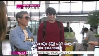 [Y-STAR] Hot reaction of movie 'conspirator' in Japan ([공모자들], 일본에서 뜨거운 반응)