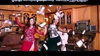 Pashto New Song 2016Nelo Khudkasha Dhamaka Pashto HD Film Khabra Da Izat Da Hits