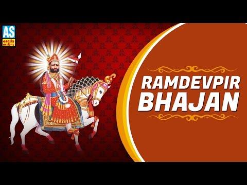 Xxx Mp4 Ajamal Gher Avatari Ramapir Ramdevpir Bhajan Baba Ramdev Ji Bhajan 3gp Sex