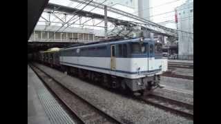 東急5050系4000番台4110F「Sibuya Hikarie号」甲種輸送