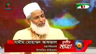 মূর্তি বিষয়ে কি বললেন ইফা ডিজি শামীম আফজাল