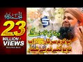 Download Video Download Owais Raza Qadri - New Heart Touching Naat 2017- Ho karam Sarkar - Exclusive Mehfil : by STUDIO 5. 3GP MP4 FLV