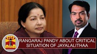 Rangaraj Pandey about critical situation of TN CM Jayalalithaa | Thanthi TV