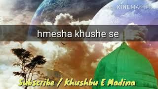 Sarkar Ka Madina Best WhatsApp Status