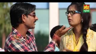 Pajami Aala Suit    Haryanvi song    Anshu Rana & Ramesh Sain    Mor Haryanvi