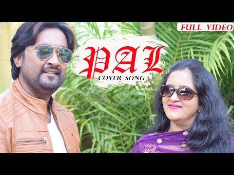 Pal   Jalebi  Cover Song   Full Video   Sasmita & sangram  Arijit Singh   Shreya Ghoshal  
