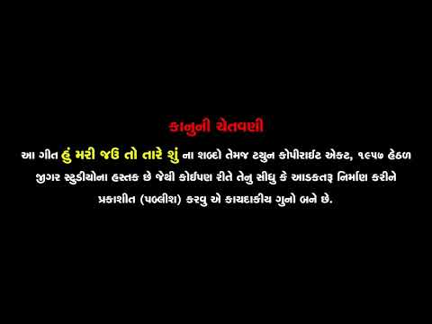 Xxx Mp4 Gujarati Supar Hit Song 3gp Sex
