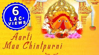 Aarti Maa Chintpurni Live - Itihaas Mata Chintapurni