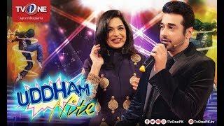Uddham Night With Faysal Quraishi    Meera & Tapu Javeri   TV One   20 October 2014