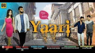 Yaari 2.1 | VSSB STAR CHANNEL