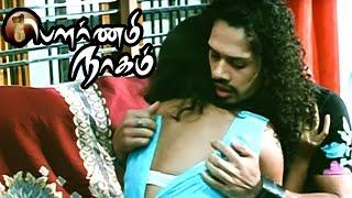 Pournami Nagam Movie scenes | Mumaith Khan romantic Clip | Mumaith Khan glamour Scene | Mumaith Khan