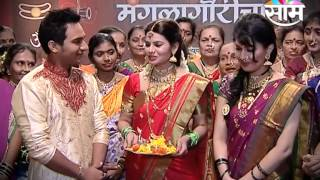 MangalaGaur with Megha Dhade and Madhavi Kulkarni - Promo