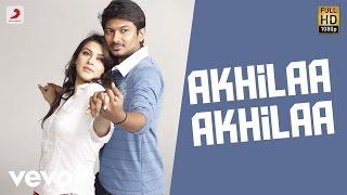 OK OK Telugu - Akhilaa Akhilaa Video | Harris Jayaraj