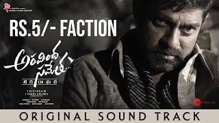 Rs.5/- Faction | Aravindha Sametha | Jr. NTR, Pooja Hegde | Thaman S | Trivikram