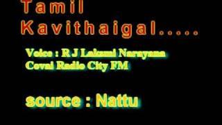 RJL Tamil Kadhal Kavithaigal  - kangal