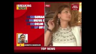 Police To File Probe Report On Sunanda Pushkar Case